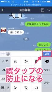 iPhone-2014_12_04-08_13_16_000