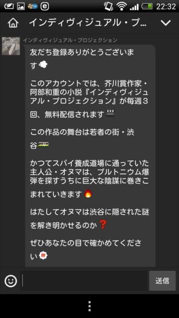 line_black
