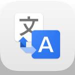 カメラでスキャンするだけで翻訳!Google翻訳アプリの新機能が凄い!