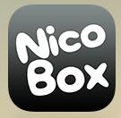 """ニコニコ動画の音楽をスマホで聞けるアプリ""""NicoBox"""""""