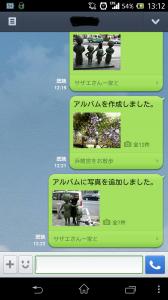 アルバム作成3
