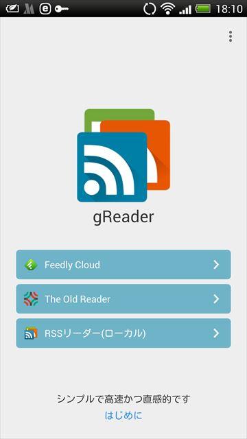 greader1