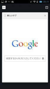 Screenshot_2015-03-07-21-11-55