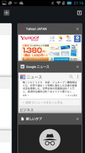 Screenshot_2015-03-07-21-16-12