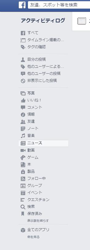 activity_menu2