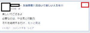 Facebookアイコンをタップ