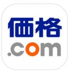 バーコードで最安の商品を検索できる価格.com/アプリ