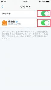 写真 2015-05-28 0 36 14
