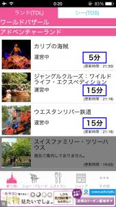 写真 2015-05-20 0 20 05