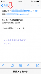 写真 2015-05-20 23 07 16