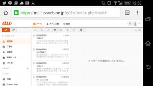 Screenshot_2015-05-24-12-58-40 - コピー