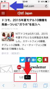 写真 2015-05-23 22 49 53