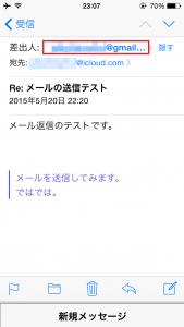 receive1
