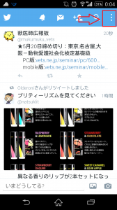 screenshotshare_20150515_000458