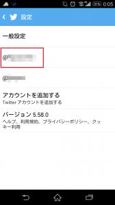 screenshotshare_20150515_000540