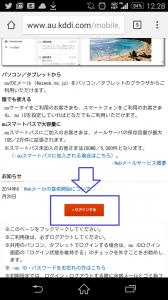 screenshotshare_20150524_122829