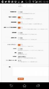 screenshotshare_20150524_131957