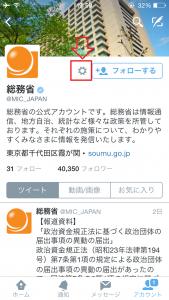soumushou_1