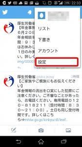 Screenshot_2015-06-19-22-33-55