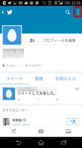 Screenshot_2015-06-19-22-36-25