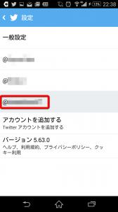 Screenshot_2015-06-19-22-38-38
