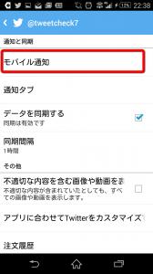 Screenshot_2015-06-19-22-38-51