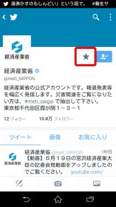 Screenshot_2015-06-19-23-08-14