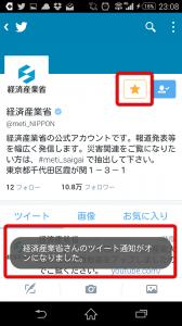 Screenshot_2015-06-19-23-08-29