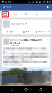 Screenshot_2015-06-21-16-31-39