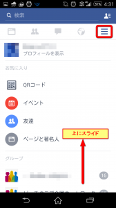 Screenshot_2015-06-21-16-31-50
