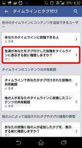 Screenshot_2015-06-21-16-32-29
