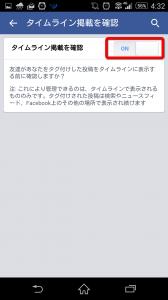 Screenshot_2015-06-21-16-32-36