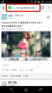 Screenshot_2015-06-22-23-59-47