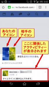 Screenshot_2015-06-23-00-02-28