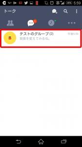 Screenshot_2015-06-28-18-00-00