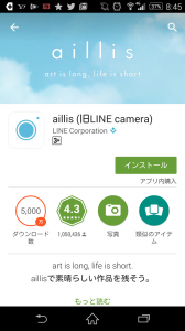 Screenshot_2015-06-28-20-45-56