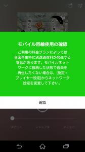 Screenshot_2015-06-28-23-02-46