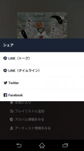 Screenshot_2015-06-28-23-03-13