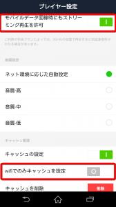 Screenshot_2015-06-28-23-04-48