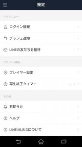 Screenshot_2015-06-28-23-05-03