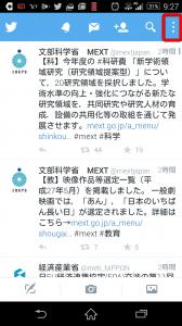screenshotshare_20150629_212711
