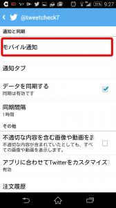 screenshotshare_20150629_212750