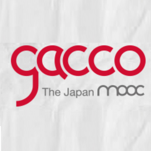 『gacco』で有名大学講師陣の講義を無料視聴,受けられる!