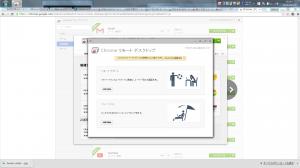 スクリーンショット 2015-09-15 20.43.27