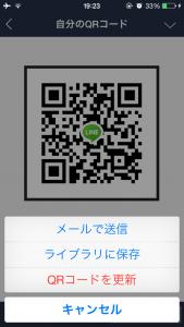 写真 2015-09-15 19 23 01