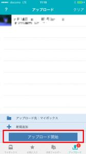 Yahoo!ボックス9