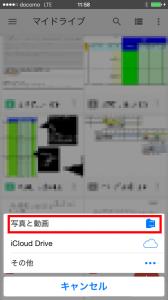 GoogleDrive5