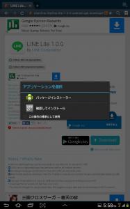 Screenshot_2015-09-15-17-58-22