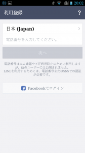 Screenshot_2015-09-15-20-02-09