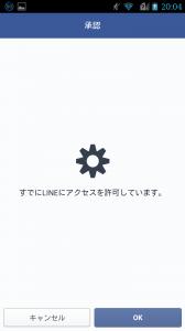 Screenshot_2015-09-15-20-04-28